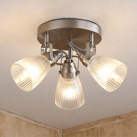 Okrągła łazienkowa lampa sufitowa LED KARA